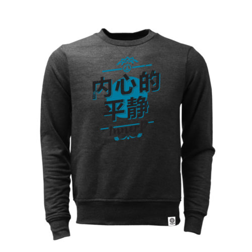 Inner-P-Chinese-Writing-Char-Mel-Sweater-Front